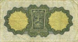 1 Pound IRLANDE  1976 P.064d TB+