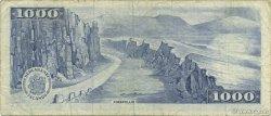 1000 Kronur ISLANDE  1961 P.46a pr.TTB