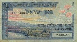1 Lira ISRAËL  1955 P.25a TB à TTB
