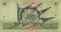 10 Lirot ISRAËL  1955 P.27a TTB