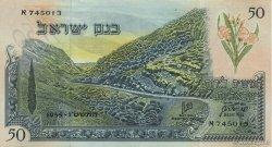 50 Lirot ISRAËL  1955 P.28a pr.SPL
