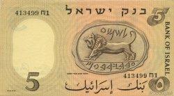 5 Lirot ISRAËL  1958 P.31a pr.NEUF