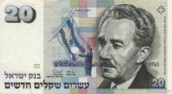 20 New Sheqalim ISRAËL  1987 P.54a SUP