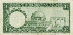 1 Dinar JORDANIE  1959 P.10a TTB