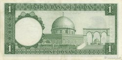 1 Dinar JORDANIE  1959 P.10a SPL