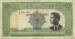 1 Dinar JORDANIE  1952 P.06a TB+