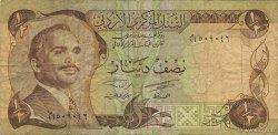 1/2 Dinar JORDANIE  1975 P.17c TB