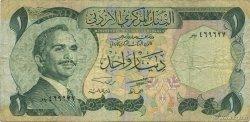 1 Dinar JORDANIE  1975 P.18c TB+