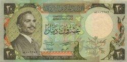 20 Dinars JORDANIE  1977 P.21a SUP+