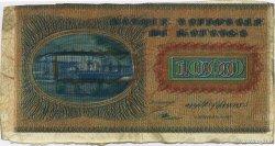 100 Francs KATANGA  1960 P.08r TTB