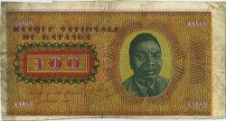 500 Francs KATANGA  1960 P.09r TTB