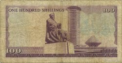100 Shillings KENYA  1976 P.14c TB