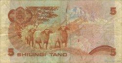 5 Shillings KENYA  1981 P.19a TTB