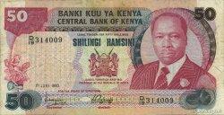50 Shillings KENYA  1980 P.22a pr.TTB