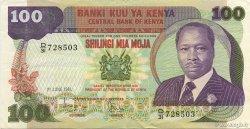 100 Shillings KENYA  1981 P.23b SUP