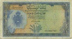 1 Pound LIBYE  1963 P.25 pr.TB