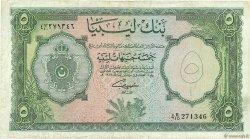 5 Pounds LIBYE  1963 P.26 TB+
