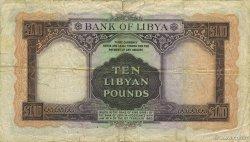 10 Pounds LIBYE  1963 P.27 pr.TB