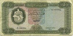 5 Pounds LIBYE  1972 P.36b TB