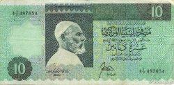 10 Dinars LIBYE  1989 P.56 TTB