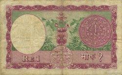 1 Mohru NÉPAL  1960 P.08 TB+