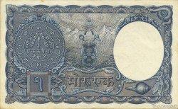 1 Mohru NÉPAL  1951 P.01b SUP