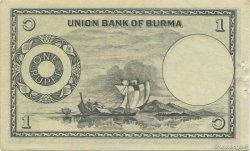 1 Rupee BIRMANIE  1953 P.38 SUP