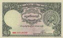 1 Rupee BIRMANIE  1953 P.38 SPL