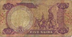 5 Naira NIGERIA  1980 P.20c B+