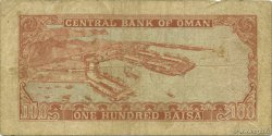 100 Baisa OMAN  1977 P.13a TB