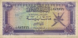 200 Baisa OMAN  1985 P.14a TTB