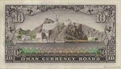 10 Rials OMAN  1970 P.06a TTB+