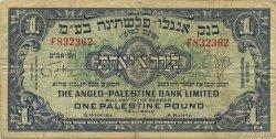 1 Pound ISRAËL  1948 P.15a pr.TTB