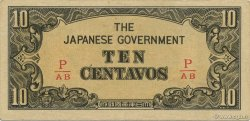10 Centavos PHILIPPINES  1942 P.104b SPL