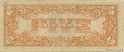 5 Pesos PHILIPPINES  1942 P.107a TTB