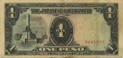 1 Peso PHILIPPINES  1943 P.109a TTB+