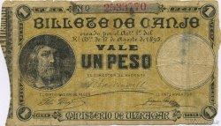 1 Peso PORTO RICO  1895 P.07b TB