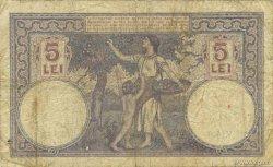 5 Lei ROUMANIE  1920 P.019 TB