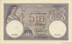5 Lei ROUMANIE  1920 P.019 pr.NEUF