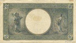 1000 Lei ROUMANIE  1941 P.052 TB+