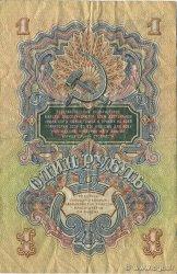 1 Rouble RUSSIE  1947 P.217 TTB
