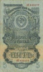 5 Roubles RUSSIE  1947 P.220 TTB+