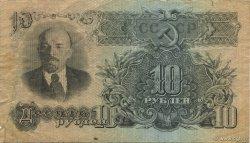 10 Roubles RUSSIE  1947 P.226 TTB