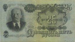 25 Roubles RUSSIE  1947 P.227 TTB+