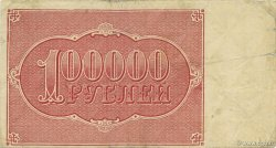 100000 Roubles RUSSIE  1921 P.117a TB
