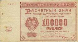 100000 Roubles RUSSIE  1921 P.117a TTB
