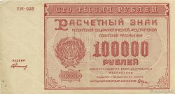 100000 Roubles RUSSIE  1921 P.117a pr.SUP