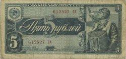5 Roubles RUSSIE  1938 P.215 pr.TTB