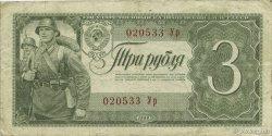 3 Roubles RUSSIE  1938 P.214 TTB
