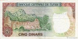5 Dinars TUNISIE  1980 P.75 TTB à SUP